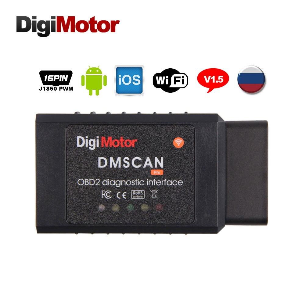 Prix pour Digimotor elm327 v1.5 wifi obd2 outil de diagnostic pour iphone android wi-fi elm 327 v 1.5 obdii lecteur de code scanner de diagnostic-outil