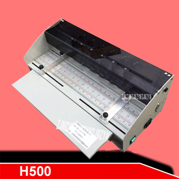 H500 Adjustable speed ,pressure sensitive marker, slitting machine, electric indentation machine, line cutting Binding machine