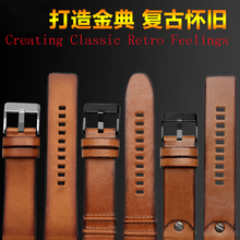 Universal Leather Watch Band For Diesel Watch
