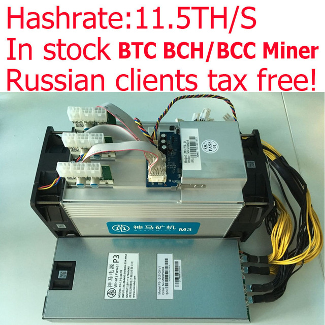 BCH BCC/BTC Miner Russian clients free tax!! In Stock Asic Bitcoin Miner WhatsMiner M3 11.5TH/S better than Antminer S9 with PSU
