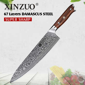 XINZUO 10 inch Chef Knife Japanese Damascus Stainless Steel Kitchen Knife Professional Gyutou Knife with Luxury Rose Wood Handle - DISCOUNT ITEM  44% OFF All Category