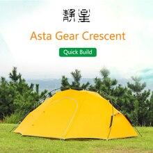 AstaGear 三日月屋外キャンプテント 20D シリコンコーティングされたポータブル超軽量ダブル人テント防雨ハイキングビーチテント