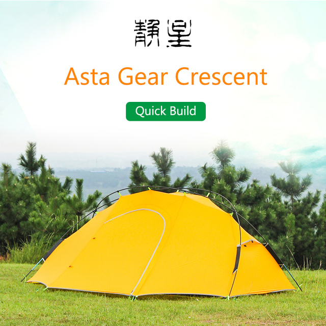 AstaGear Crescent Outdoor Camping Tent 20D Silicon Coated Portable Ultralight Double Persons Tents Rainproof Hiking Beach Tents