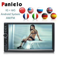 Panlelo S1 2 Din Android Car GPS Android 6.0 Car Stereo 7 inch 1080P Radio Bluetooth WiFi Multi Media Player