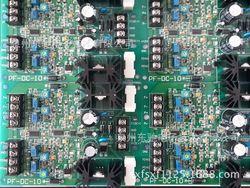 Proportional Valve Amplifier / Proportional Valve Panel PF-DC-10
