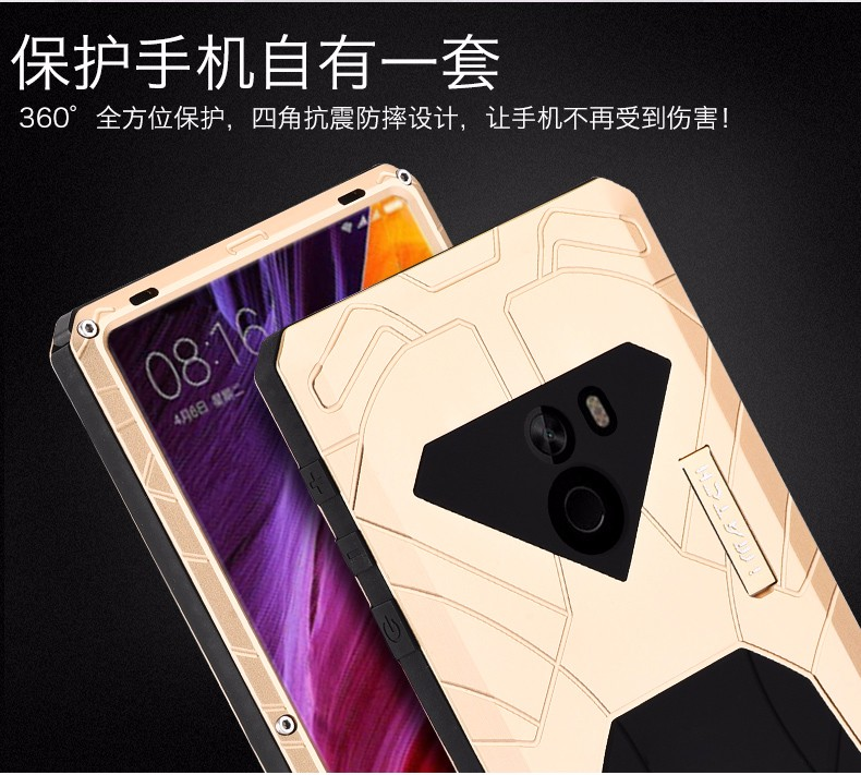 Daily Phone Discount Xiaomi 5