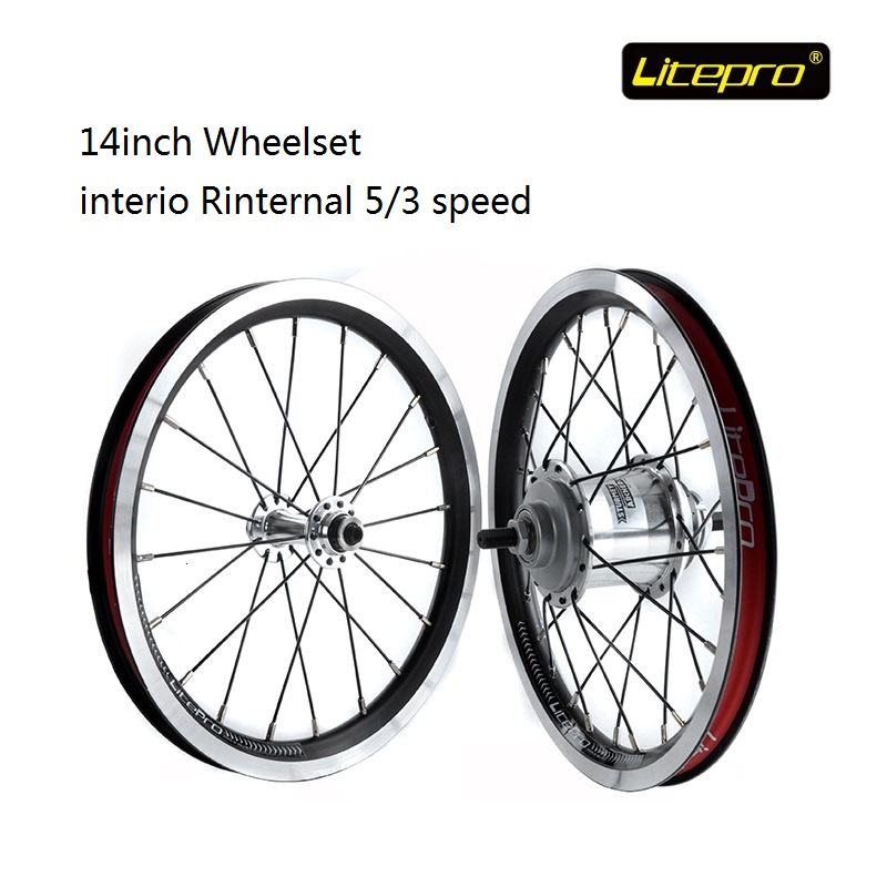 Litepro Road Folding Bicycle Internal Derailleur Wheelset 3 speed and 5 speed 14inch Bike wheel Refiting Transmission Accessory