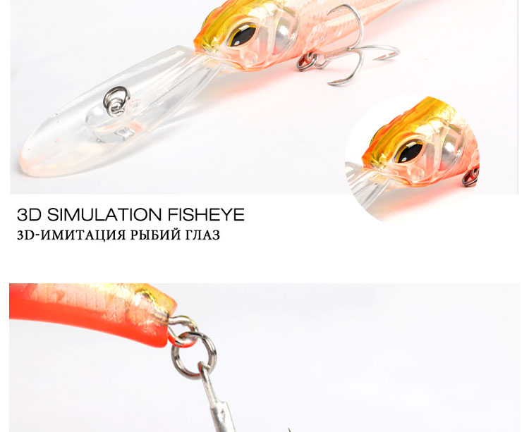 fishing-lure-nkw016_08
