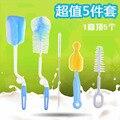 5 pçs/set Multifuncional Esponja Ferramenta de Limpeza Copo Escova de Garrafa Escova De Palha Mamilo Alimentação Do Bebê Mamadeira Lavagem Limpo