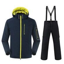 SAENSHING-30 градусов теплые костюмы для сноубординга мужские зимние лыжные костюмы мужские водонепроницаемые 10000 дышащие зимние куртки сноуборд брюки набор
