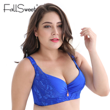 Push Up Seamless Bra