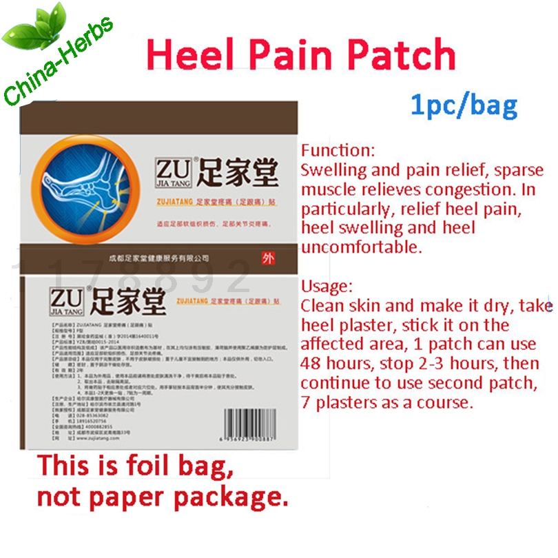 7pieces=7 foil bags Herbal Heel Pain relief patch, Bone Spurs, Achilles Tendonitis, Heel Pain, Xiaotong calcaneal spur paster