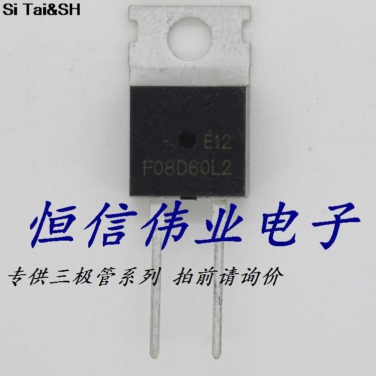 Цена FFP08D60L2