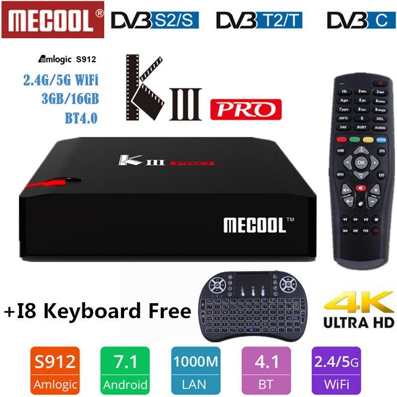 MECOOL KIII PRO DVB S2 DVB T2 DVB C Android 7 1 TV Box 3GB 16GB