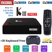 MECOOL KIII PRO DVB-S2 DVB-T2 DVB-C Android 7,1 ТВ коробка 3 GB 16 GB Amlogic S912 Octa Core 4 K комбинированный CCCAM NEWCAMD Biss ключ PowerVU