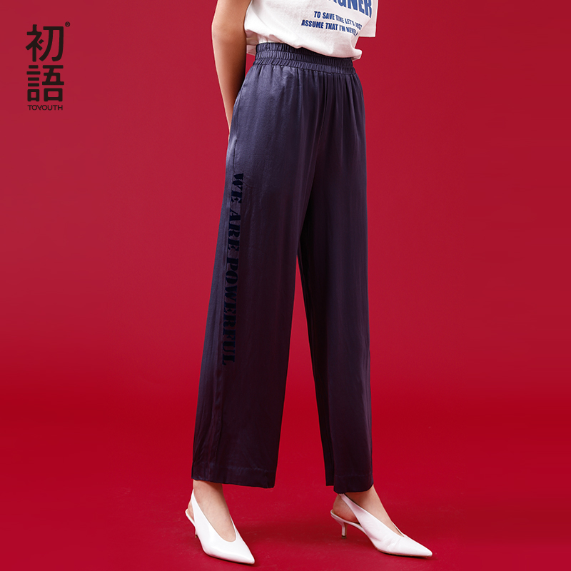 Toyouth 2019 Summer Casual Elastic High Waist Trousers Straight Side Letter Print   Wide     Leg     Pants   Women Slim High Street   Pants
