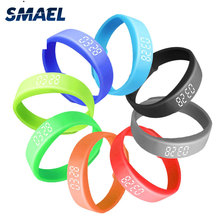 SMAEL Brand Smart Watch 3D Pedometer Watches Smart Reminder Sleeping Monitoring Excercise Sport Fitness Tracker font