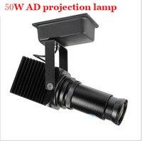 50 Вт светодиодный Hd рекламы Проектирование лампы, лампы этапе, логотип Лазерная лампа, текстовый узор Бесплатная дизайн, статический поворо