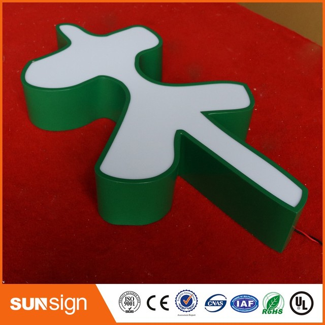 china electronic shop signage LED sign channel letter