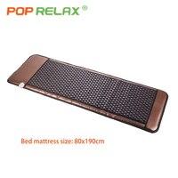 POP RELAX Корея турмалин камень и матрас кровать био германий Джейд Тепловая Отопление Здравоохранение дальней инфракрасной терапии коврик