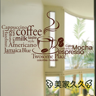 Glass Letters For Wall Coffee Shop Windows Showcase Glass Sticker Home Dinner Room Decor