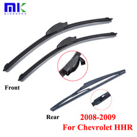 Combo Silicone Rubber Front And Rear Wiper Blades For Chevrolet HHR 2008 2009 Windscreen Wipers Car