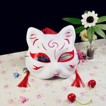 Popular Animal Fox Face Mask-Buy Cheap Animal Fox Face Mask