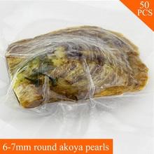 Comercio al por mayor 50 unids de ostras envasadas al vacío con 6-7mm de perlas akoya redondas