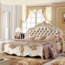 modern european solid wood bed Fashion Carved  leather  french bedroom furniture pfy10182