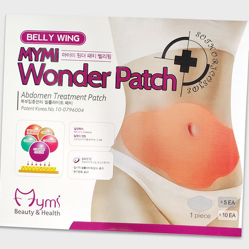 10 Pcs Mymi Wonder Patch Quick Slimming Patch Belly Slim Patch Abdomen Slimming Fat Burning Navel Stick Weight Loss Slimer Tool 1