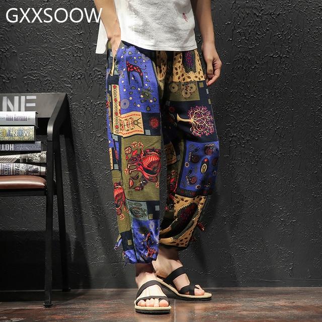 Men Harem Pants Vintage Hip Hop Baggy Wide Leg Pants Streetwear   Elastic Waist Printed Boho Trousers Male Cross Pants GM103 71
