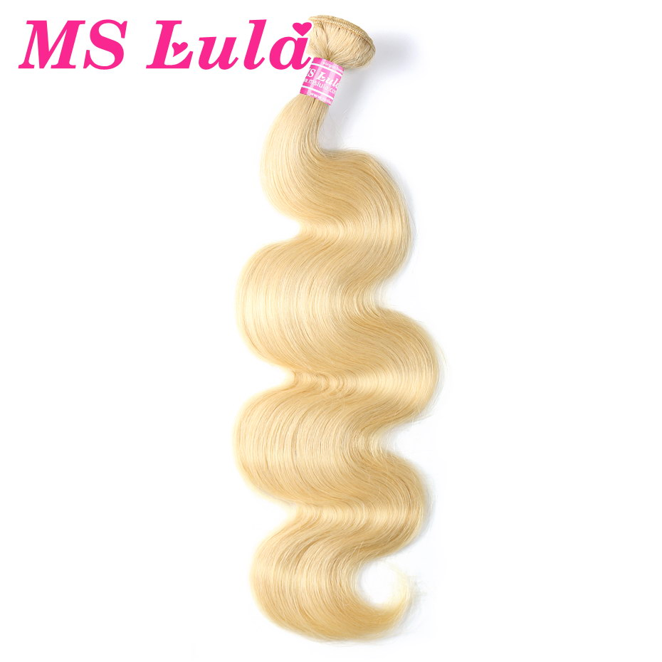 MS Lula Hair 1 Bundle Brazilian Body Wave Blonde Hair Extensions Color 613 100% Human Hair Weave Remy Hair Bundles Free Shipping