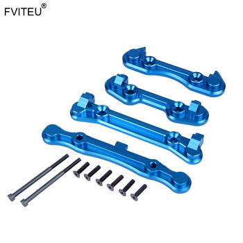 FVITEU CNC Alloy 8MM whole arm Code Set for Losi 5ive T Rovan LT