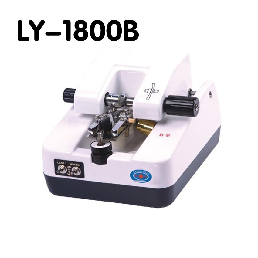 1PC LY-1800B aço inoxidável máquina grooving lente, lente auto groover, groove lente, equipamentos ópticos