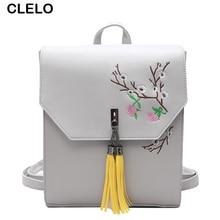Clelo 2017 новая мода женские PU рюкзак в винтажном стиле, украшенные кисточками цветочной вышивкой школы Рюкзаки девочки-подростки сумки консервативный стиль