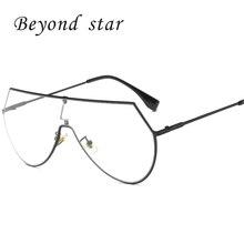 Beyond Star Oversized Shield Glasses Men Women Plain Mirror Big Frame Glasses Nerd Geek Semi-Rimless Eyeglasses Clear Lens Glass
