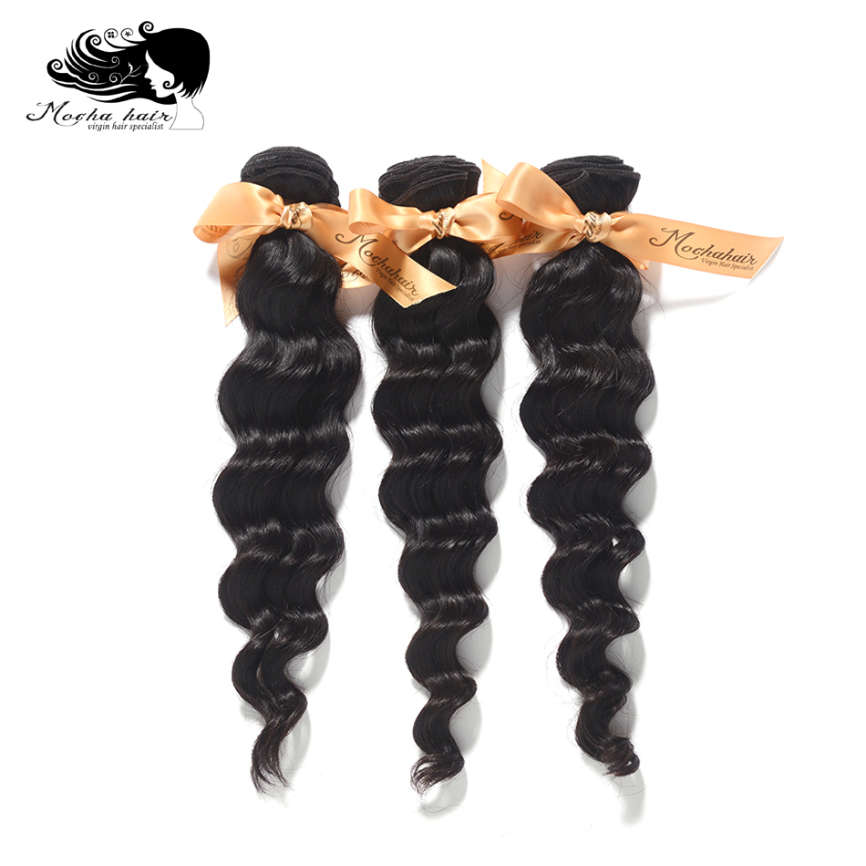 MOCHA Hair 3 Bundles 10A Brazilian Virgin Hair Loose Wave 12