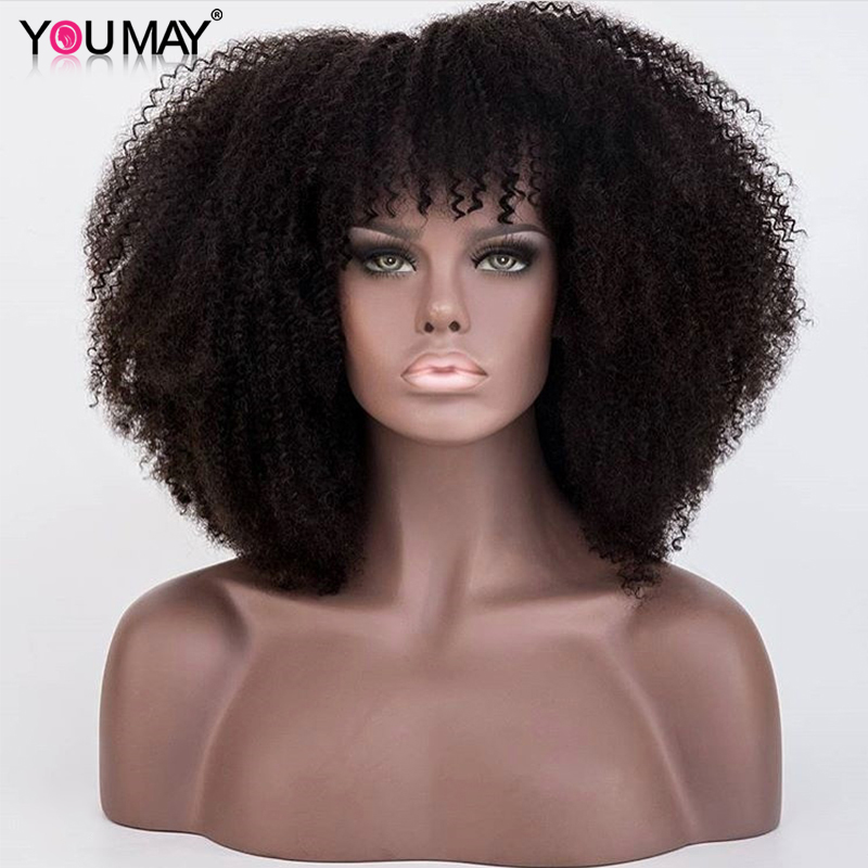 250 Density Afro Kinky Curly Lace Front Human Hair Wigs With Bangs 13X6 Short Bob Lace