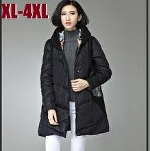 2015 женщин зимы с капюшоном пальто на вате женщина плюс размер теплый толстый вышивка карманный повседневная длинные ватные куртки и пиджаки парки XXXXL