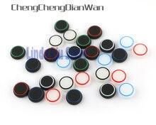 ChengChengDianWan 100pcs ซิลิโคน Grips 3D จอยสติ๊ก Grips สำหรับ PS4 PS3 Xbox360 Xbox one Controller
