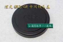 Metal front Lens Cap/Cover protector black Screw-in for RICOH GR GR2 GRII Digital camera Lenses