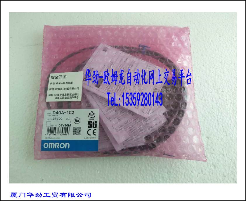 D40A-1C2   Small Non-contact Door Switch BY OMS Genuine Original Brand New