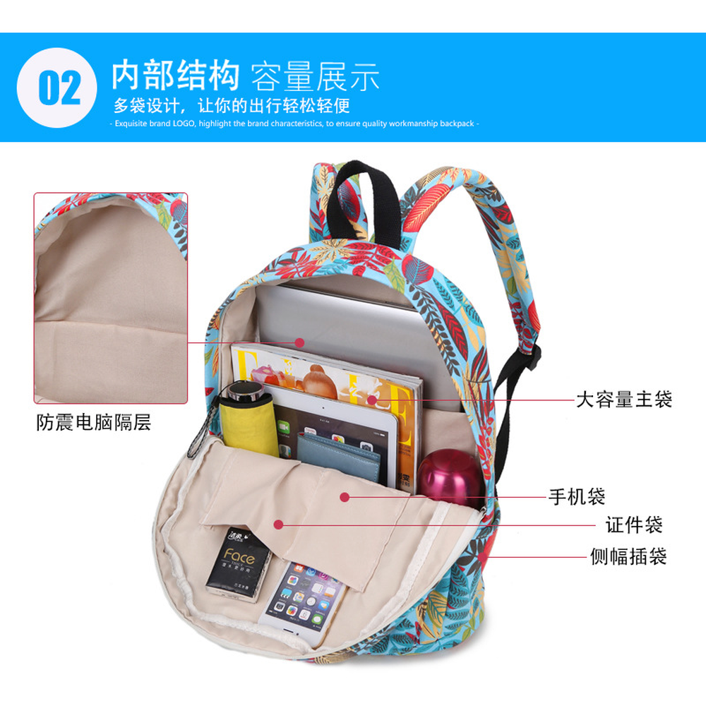 Canvas backpack student bag multicolored leaves printing junior high school female leisure travel backpack in Backpacks from Luggage Bags
