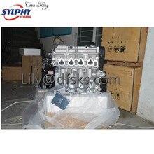 Двигатель в сборе для DFSK DFM Dongfeng Sokon Chana Mini Van автобус грузовой автомобиль 1300 EQ474