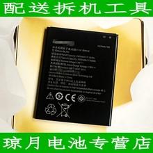 for Lenovo K3 Note original Battery 2900mAh Li-ion BL243 Replacement K50-T5 Smartphone