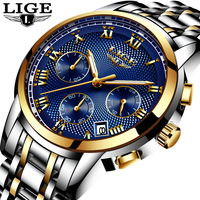 LIGE Men's Watches Luxury Fashion Casual Dress Chronograph Waterproof Military Quartz Wristwatches for Men Stainless Steel Band