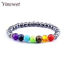 Vinswet Rainbow Stones Bracelet 7 Chakra Yoga Bracelets Healing Balance Supernatural Lava Reiki Beads Women Jewelry