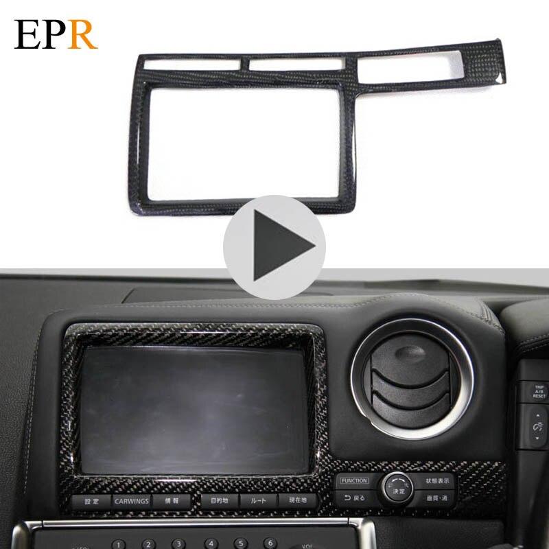 רכב סטיילינג עבור ניסן R35 GTR סיבי פחמן צג & Natvigation כיסוי LHD מבריק גימור פנימי מרכז בקרת פנל trim קיט