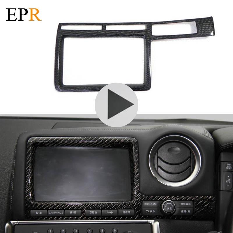 Carro-estilo para nissan r35 gtr monitor de fibra de carbono & natvigation capa lhd acabamento brilhante interior centro painel de controle guarnição kit