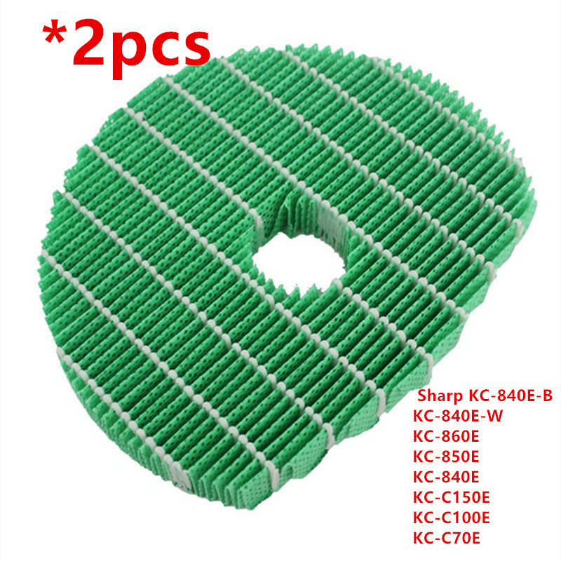 2 piece Air purifier Filter for Sharp KC-840E-B KC-840E-W KC-860E KC-850E KC-840E KC-C150E KC-C100E KC-C70E sharp kc 840e b